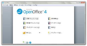 Apache_OpenOffice 4.0.0_s.jpg