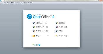 Apache_OpenOffice_4.0.0.jpg