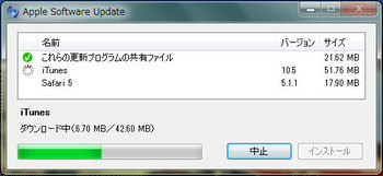 Apple iTunes 10.5 (ダウンロ―ド中).jpg