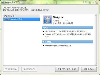 Fenrir-Sleipnir-3.0.8-Updat.jpg