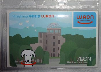 Hiroshima平和祈念WAON_c.jpg