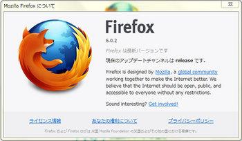 Mozilla-Firefox-6.0.2.jpg