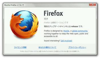 Mozilla-Firefox-について-(1.jpg