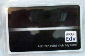 Rakuten-Point-Club-Edy.jpg