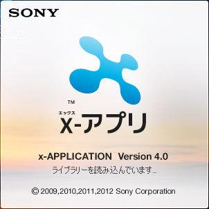 Sony_Launch-x-Application-4.jpg