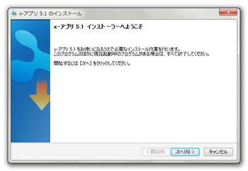 Sony_x-アプリ-5.1_02.jpg