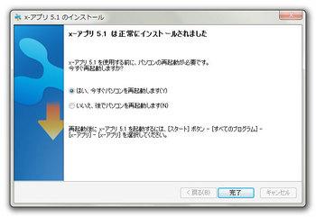 Sony_x-アプリ-5.1_06.jpg