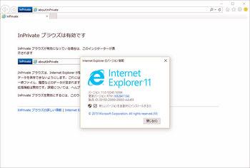 Windows-10_InPrivate-Internet Explorer 11.jpg