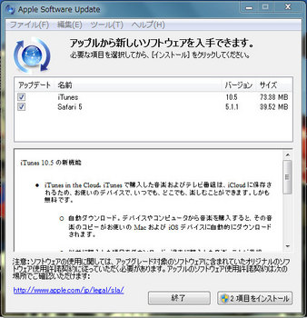 iTunes 10.5+Safari 5.1.jpg